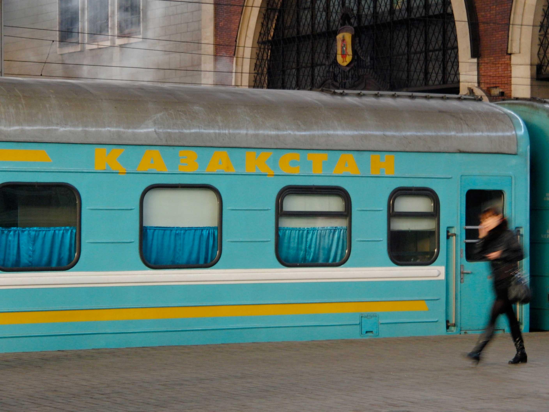 Купить билет новосибирск ташкент поезд купить билет на поезд до нижнего новгорода из перми