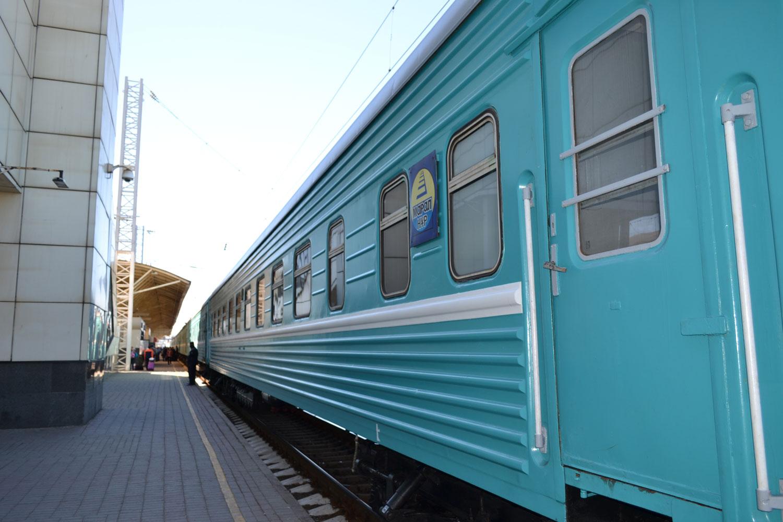 хорошего поезд алматы жезказган прибытие термобелье